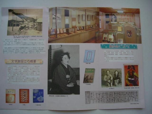 f:id:shimizumasashi:20100806131915j:image