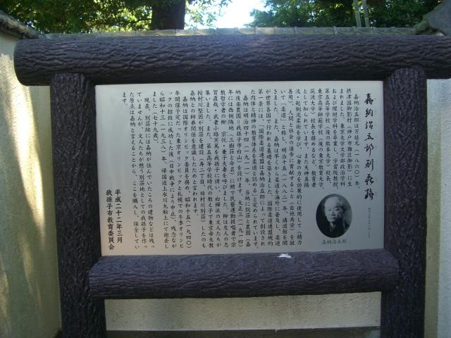 f:id:shimizumasashi:20100811130518j:image