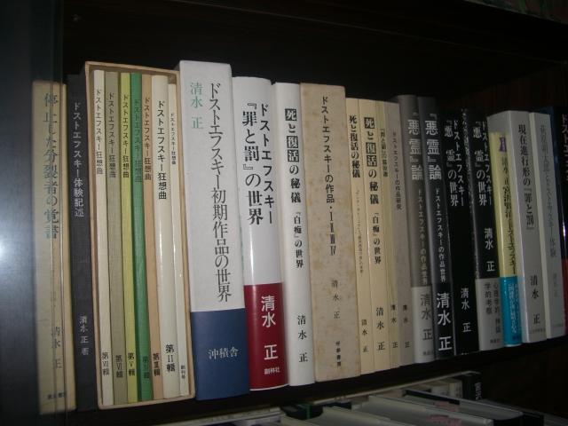 f:id:shimizumasashi:20100825095834j:image