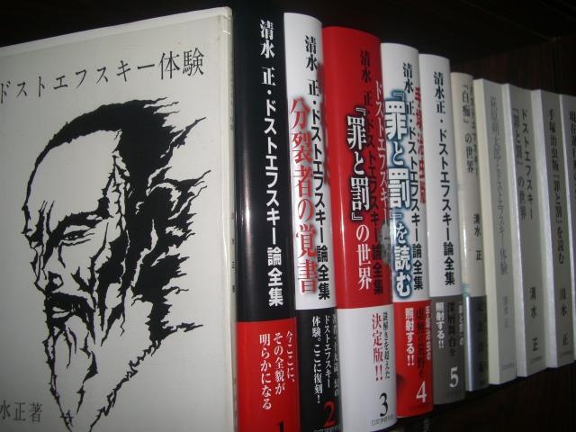 f:id:shimizumasashi:20100825100305j:image