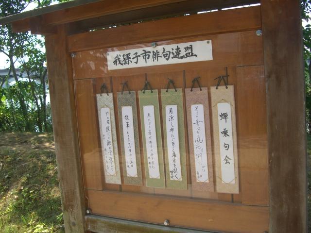 f:id:shimizumasashi:20100828085700j:image