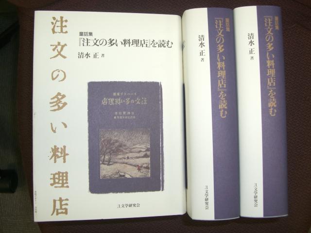 f:id:shimizumasashi:20100829151709j:image