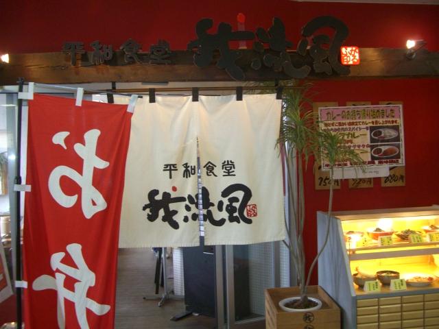 f:id:shimizumasashi:20100901121223j:image