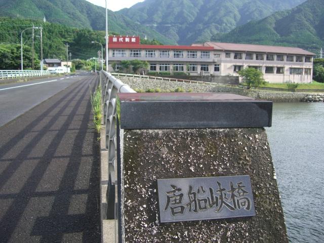 f:id:shimizumasashi:20100901161534j:image