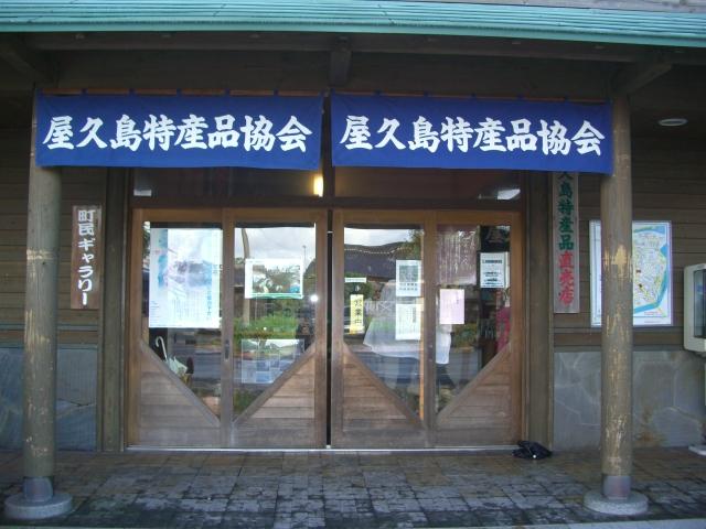 f:id:shimizumasashi:20100901170034j:image