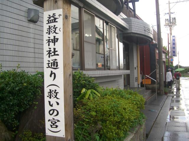 f:id:shimizumasashi:20100901170951j:image