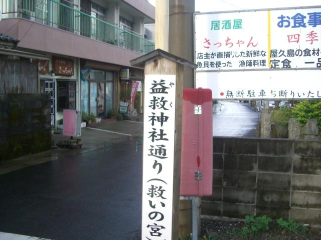 f:id:shimizumasashi:20100901171603j:image