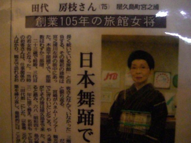 f:id:shimizumasashi:20100901203555j:image