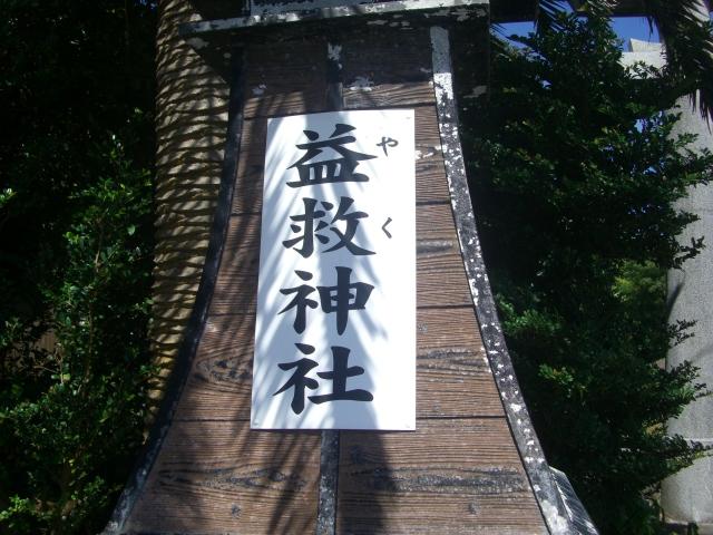 f:id:shimizumasashi:20100902100512j:image