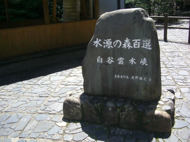 f:id:shimizumasashi:20100902111822j:image