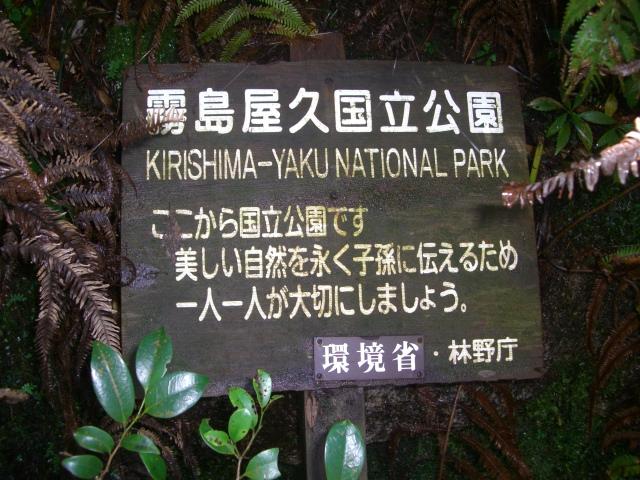 f:id:shimizumasashi:20100902111935j:image