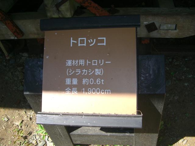 f:id:shimizumasashi:20100903095434j:image