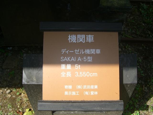 f:id:shimizumasashi:20100903095603j:image