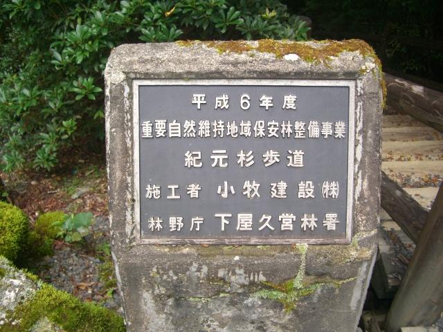f:id:shimizumasashi:20100903105811j:image