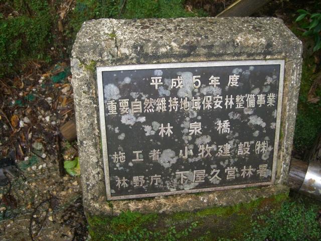 f:id:shimizumasashi:20100903113418j:image