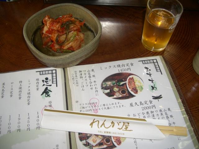 f:id:shimizumasashi:20100903124808j:image