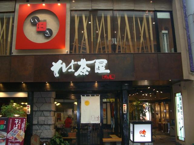 f:id:shimizumasashi:20100903173842j:image
