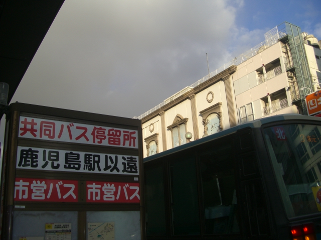 f:id:shimizumasashi:20100903174630j:image