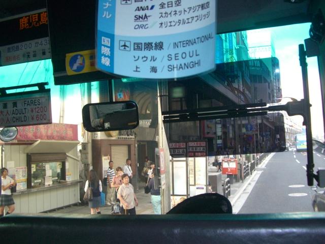 f:id:shimizumasashi:20100903175719j:image