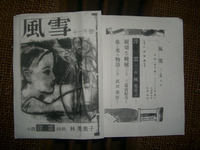 f:id:shimizumasashi:20100905230228j:image
