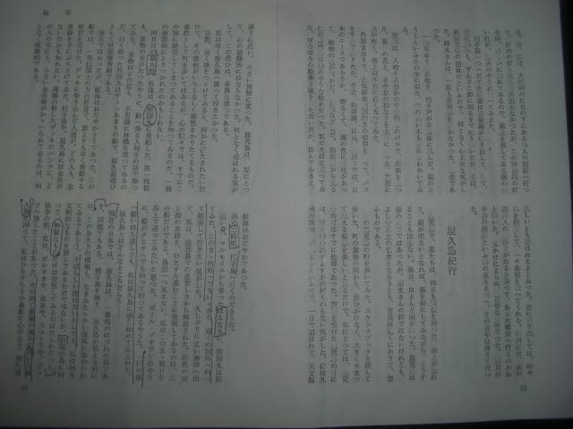 f:id:shimizumasashi:20100905230509j:image