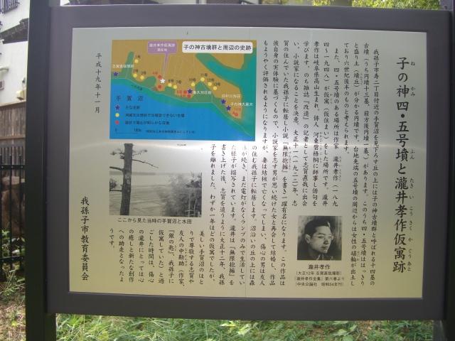 f:id:shimizumasashi:20100912092701j:image