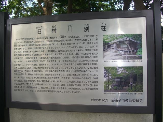 f:id:shimizumasashi:20100912093324j:image