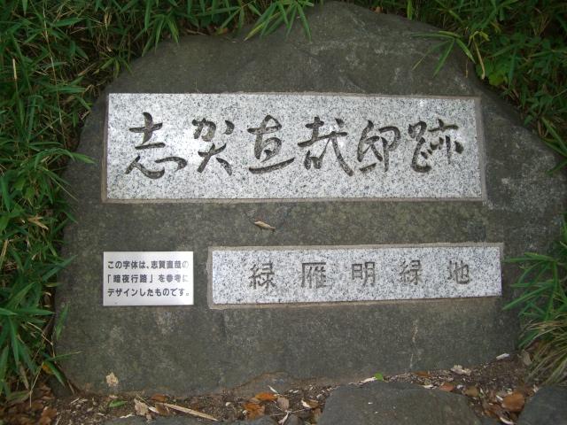 f:id:shimizumasashi:20100912094723j:image