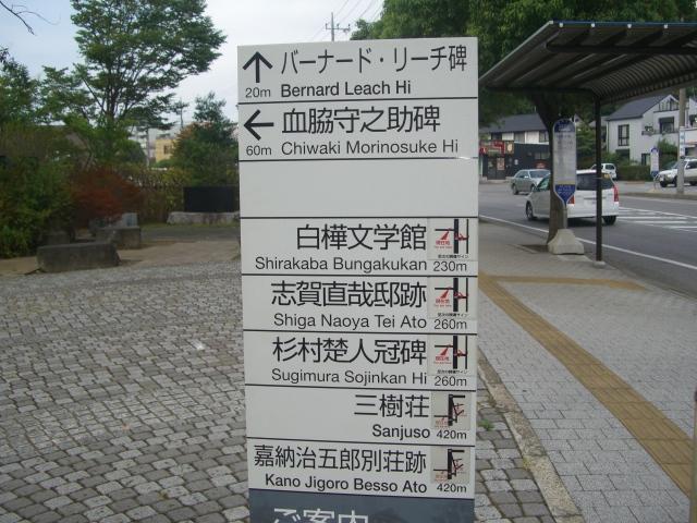 f:id:shimizumasashi:20100912095209j:image