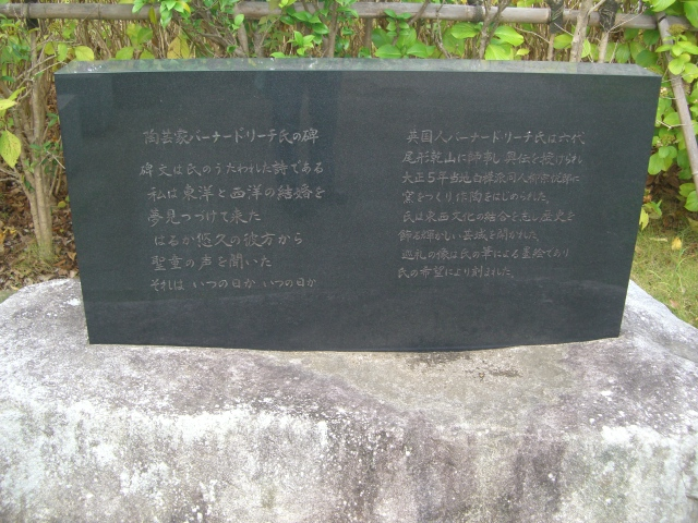 f:id:shimizumasashi:20100912095254j:image