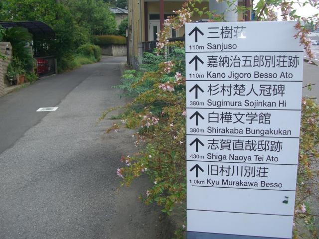 f:id:shimizumasashi:20100912101043j:image