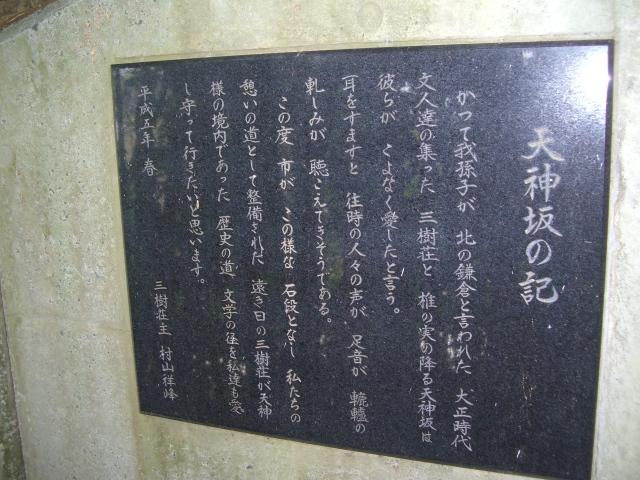 f:id:shimizumasashi:20100912101224j:image