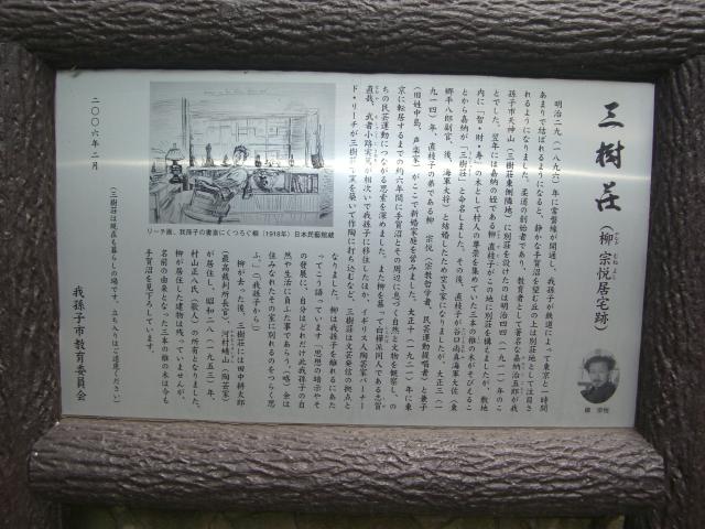 f:id:shimizumasashi:20100912101448j:image
