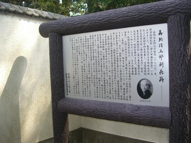 f:id:shimizumasashi:20100912101505j:image