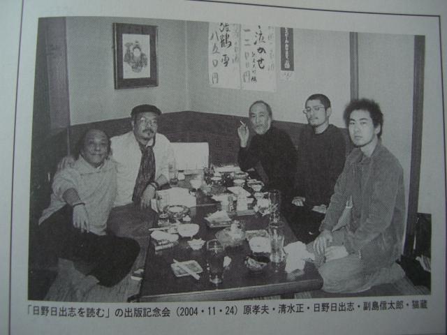 f:id:shimizumasashi:20100922092244j:image