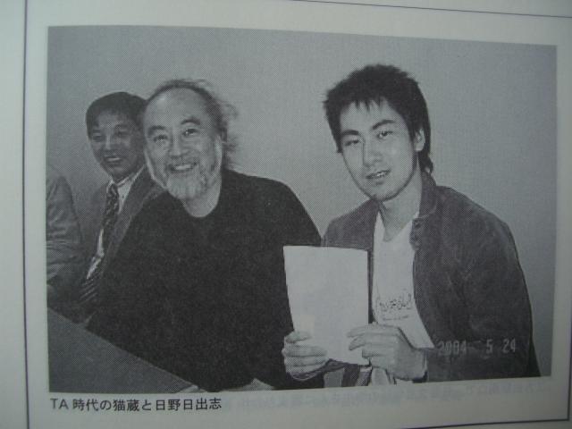 f:id:shimizumasashi:20100922092310j:image