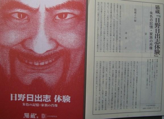 f:id:shimizumasashi:20100922092336j:image