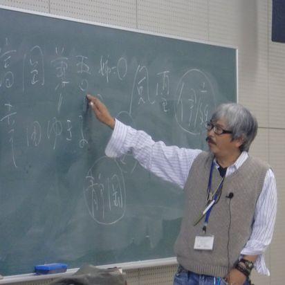 f:id:shimizumasashi:20100927145537j:image
