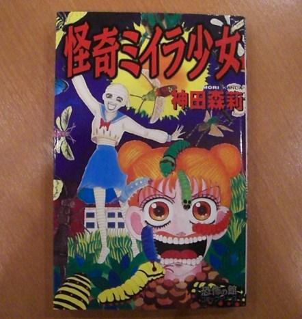 f:id:shimizumasashi:20101003232109j:image