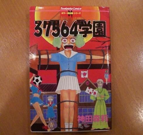 f:id:shimizumasashi:20101003232114j:image