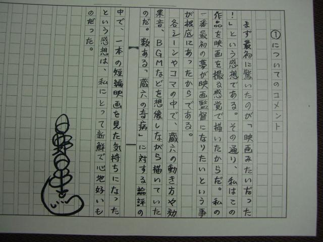 f:id:shimizumasashi:20101009015216j:image