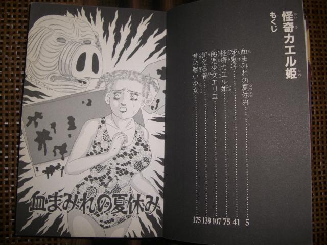 f:id:shimizumasashi:20101013113942j:image