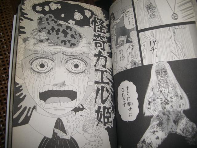 f:id:shimizumasashi:20101013114023j:image
