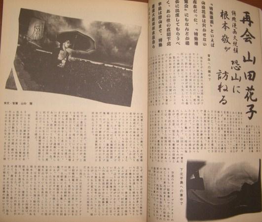 f:id:shimizumasashi:20101021115153j:image