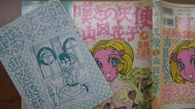 f:id:shimizumasashi:20101021115718j:image