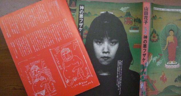 f:id:shimizumasashi:20101021115740j:image