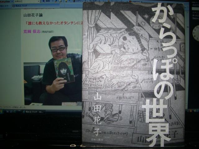 f:id:shimizumasashi:20101024113036j:image