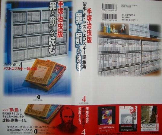 f:id:shimizumasashi:20101025233724j:image