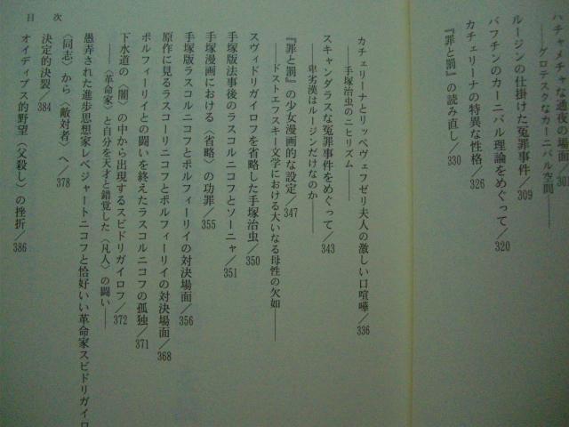 f:id:shimizumasashi:20101025234030j:image