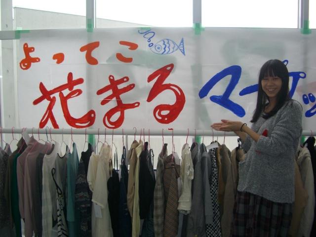 f:id:shimizumasashi:20101101010521j:image